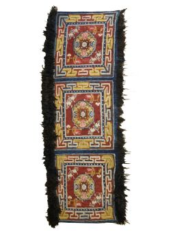 Handmade Tibetan (Antique)